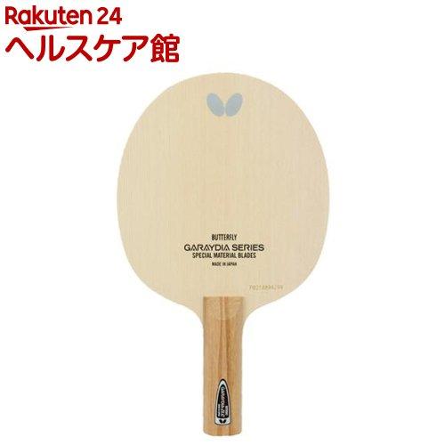 バタフライ ガレイディア ZLC ストレート 36724(1本入)【バタフライ】