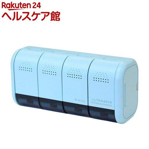 MEDIK 99.9%の除菌ができる 壁掛け用充電式歯ブラシ除菌ホルダー ミント MDK-TS04(1個)
