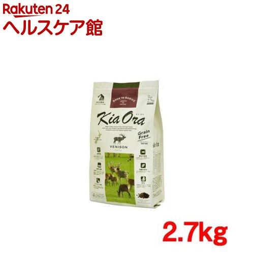 キアオラ ドッグフード ベニソン(2.7kg)【送料無料】