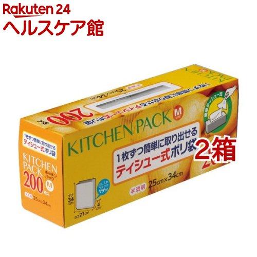 キッチンパック M オンラインショッピング 最安値挑戦 2コセット 200枚入