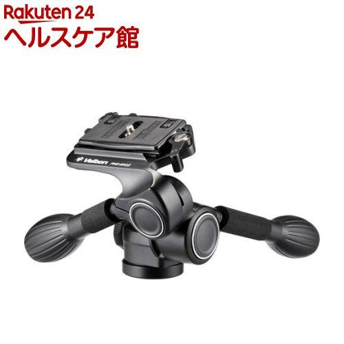 ベルボン / ベルボン カメラ用雲台 PHD-65QII 3ウェイ式 ベルボン カメラ用雲台 PHD-65QII 3ウェイ式(1台)【ベルボン】