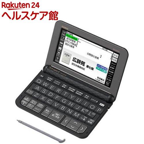 カシオ 電子辞書 エクスワード XD-Z6500BK ブラック(1台)【エクスワード(EX-word)】【送料無料】