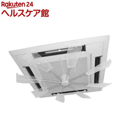 株式会社潮 ハイブリットファン HBF-FJR C/W ハーフクリアー(1台)【株式会社 潮】