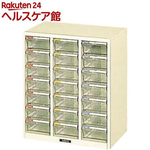 ピックケース 深7段*3 アイボリー PCL-21(1コ入)【ナカバヤシ】【送料無料】