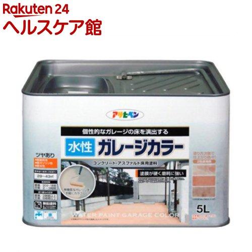 アサヒペン 水性ガレージカラー フロアーピーチ(5L)【アサヒペン】