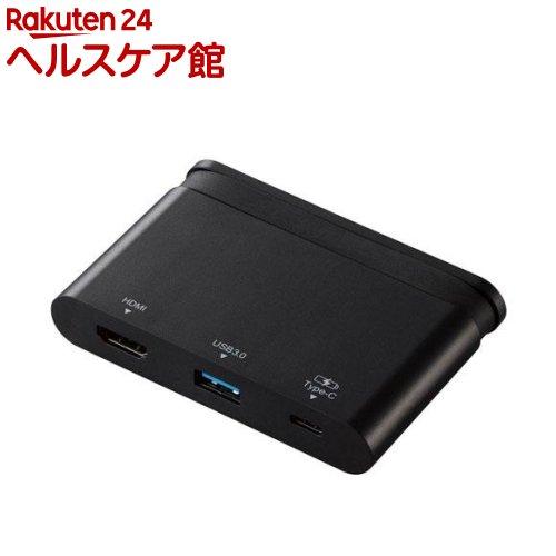 エレコム Type-Cドッキングステーション ブラック(DST-C06BK)(1コ入)【エレコム(ELECOM)】