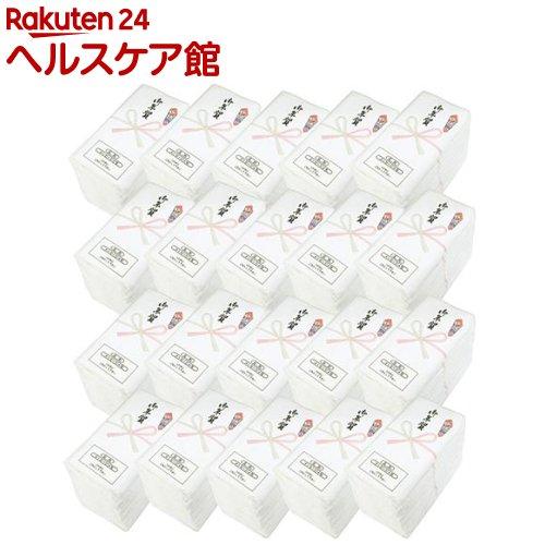タオル 御年賀 熨斗付き 白 ケース売り(1セット)