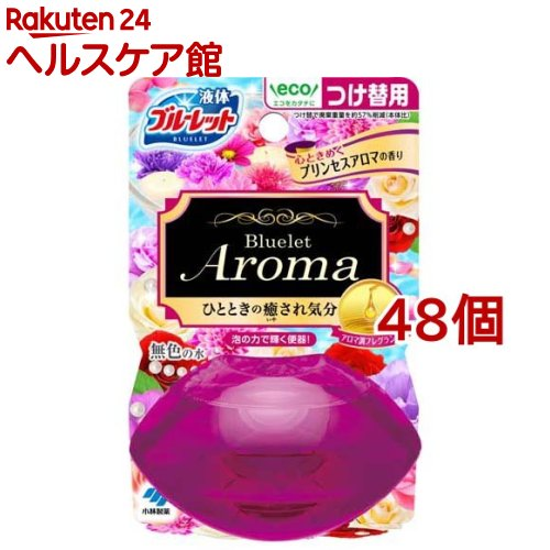 液体 ブルーレットおくだけ アロマ つけ替用 心ときめくプリンセスアロマの香り(70ml*48個セット)【ブルーレット】