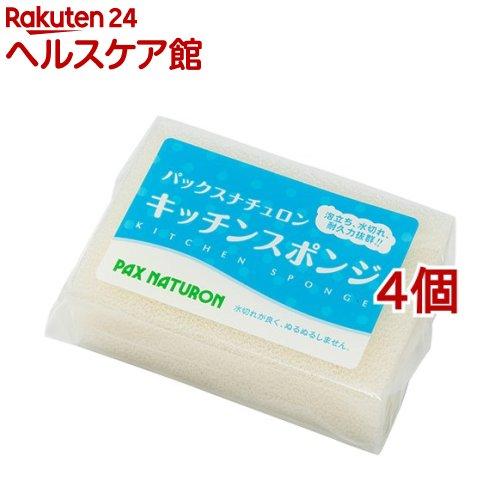 パックスナチュロン PAX NATURON キッチンスポンジ ギフ_包装 4コセット 日本産 1コ入 ナチュラル slide_e6