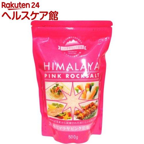 豪華な 白松 超歓迎された ヒマラヤピンク岩塩 500g