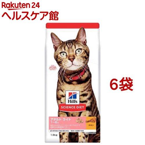 正式的 サイエンス・ダイエット アダルト ライト 肥満傾向の成猫用 1-6歳 チキン(1.8kg*6袋セット)【dalc_sciencediet】【サイエンスダイエット】, オトナかわいいピアス cb4208a6