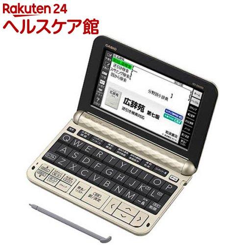 カシオ 電子辞書 エクスワード XD-Z6500GD シャンパンゴールド(1台)【エクスワード(EX-word)】【送料無料】