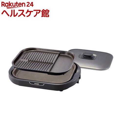 タイガー ホットプレート モウいちまい ブラウン CRC-B201T(1台)【送料無料】