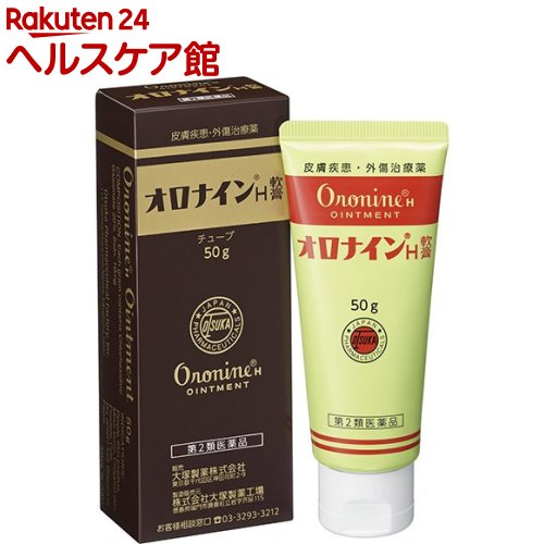 オロナイン 百貨店 オロナインH軟膏 チューブ 第2類医薬品 50g 在庫一掃売り切りセール