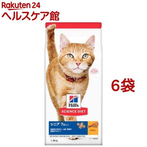 魅了 サイエンス・ダイエット シニア 高齢猫用 7歳以上 チキン(1.8kg*6袋セット)【dalc_sciencediet】【サイエンスダイエット】, 大好き 92738f67