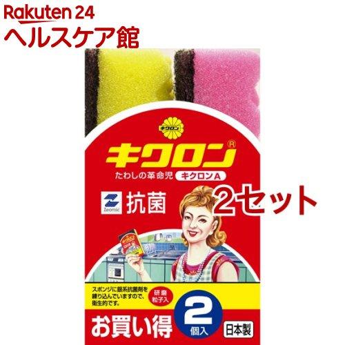 キクロンA キクロンA(2コ入*2コセット)【more20】