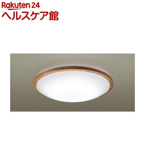パナソニック LEDシーリングライト ~12畳 LGBZ3530(1コ入)【送料無料】