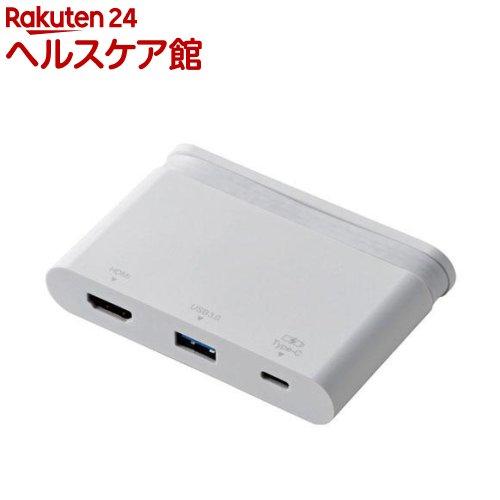 エレコム Type-Cドッキングステーション ホワイト(DST-C06WH)(1コ入)【エレコム(ELECOM)】