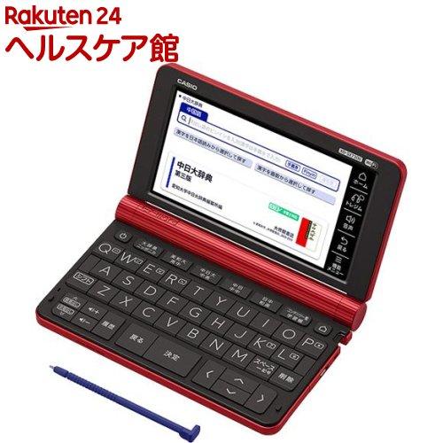 カシオ 電子辞書 エクスワード XD-SX7300RD レッド(1台)【エクスワード(EX-word)】