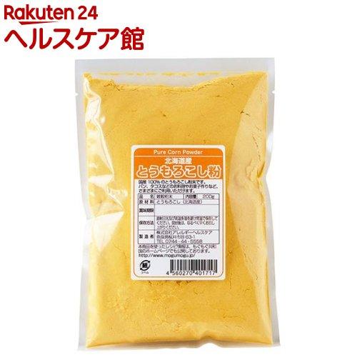 もぐもぐ工房の北海道産とうもろこし粉 もぐもぐ工房の北海道産とうもろこし粉(200g)