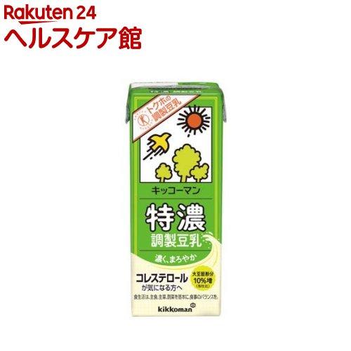 キッコーマン 特濃調製豆乳 18本入 安い 激安 プチプラ 高品質 在庫限り 200ml