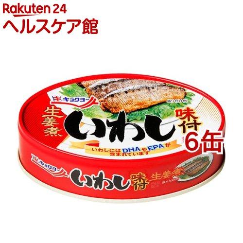 缶詰 いわし味付 新作通販 生姜煮 6コ 100g 格安店