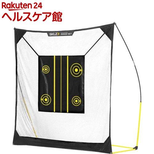 ゴルフ 練習用ネット クイックスター レンジネット 6*6(1セット)【SKLZ(スキルズ)】【送料無料】
