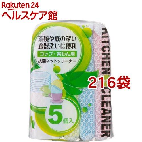 アドグッド Ar 抗菌ネットクリーナー(5個入*216袋セット)