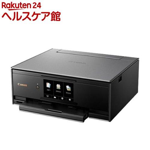 キヤノン インクジェット複合機 PIXUS XK70(1台)【送料無料】