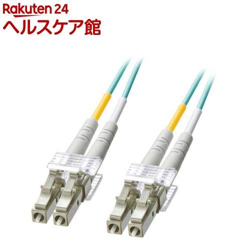 OM3光ファイバケーブル LCコネクタ-LCコネクタ 1m HKB-OM3LCLC-01L(1本入)