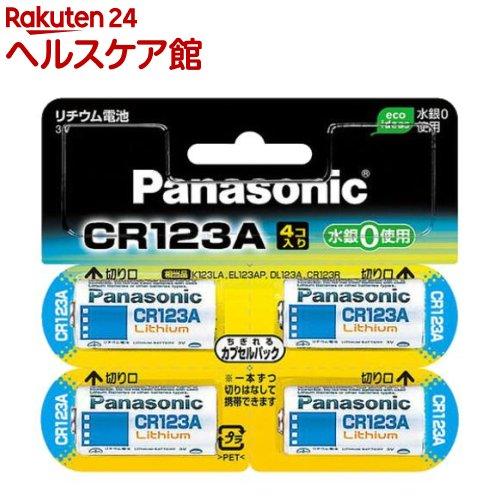パナソニック カメラ用リチウム電池 CR-123AW 4コ入 4P 送料0円 超定番