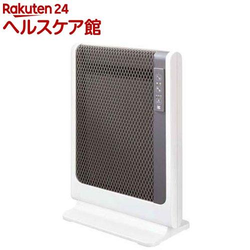 ゼンケン 遠赤外線パネルヒーター アーバンホットスリム RH-502M(1台)【ゼンケン】
