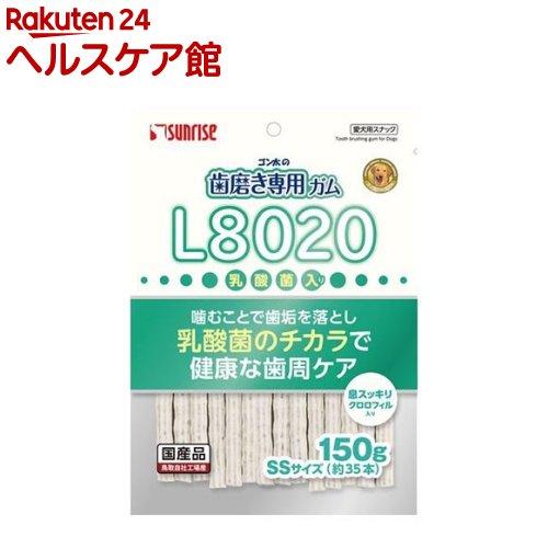 ゴン太 5☆好評 サンライズ 発売モデル ゴン太の歯磨き専用ガム SSサイズ L8020乳酸菌入り クロロフィル入り more30 150g