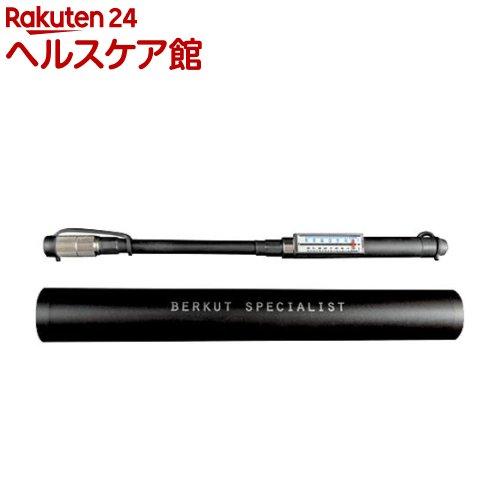 ユニーク 電動ポンプ ベルクート・スペシャリスト ブラック UQ-VL-1000(1個)