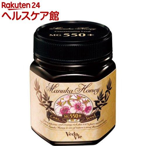 ヴェーダヴィ マヌカハニー MG550+(250g)【ヴェーダヴィ】【送料無料】