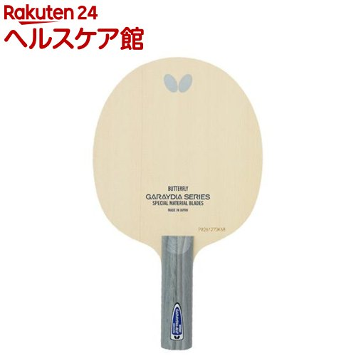 バタフライ ガレイディア ALC ストレート 36734(1本入)【バタフライ】