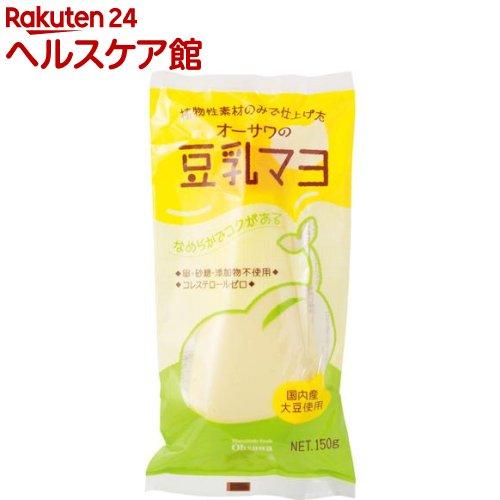 オーサワの豆乳マヨ(150g)【オーサワ】