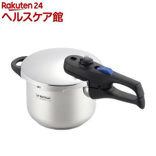 LA BETTOLA da Ochiai(落合務) ステンレス圧力鍋 3.2L(1コ入)【送料無料】