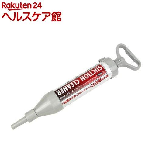 SK11 売り出し 真空式サクションクリーナー ドレンホース用 1個入 SWT-210D アウトレット☆送料無料 spts13