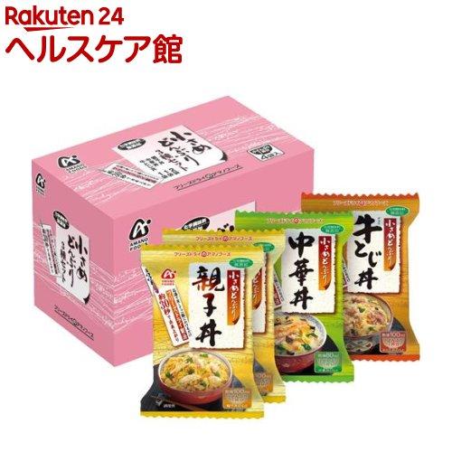アマノフーズ 小さめどんぶり3種セット(4食入)【アマノフーズ】