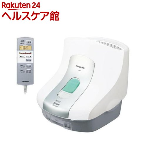 スチームフットスパ 遠赤外線ヒーター付 白 EH2862P-W(1台)【送料無料】