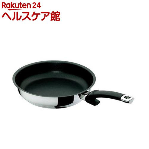 プロテクト フライパン 20cm 138-102-201(1コ入)【送料無料】