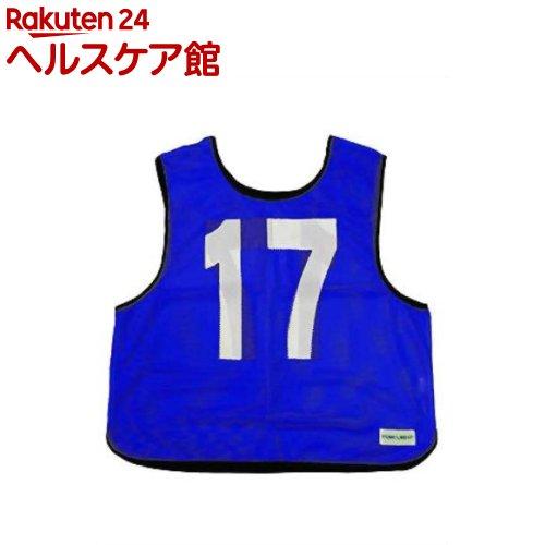 メッシュベスト(11-20) 青 B-7692B(1枚入)【トーエイライト】