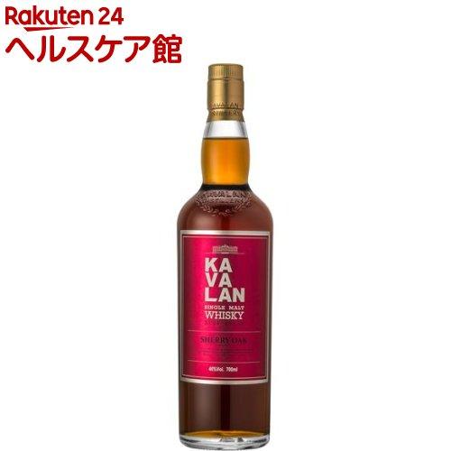 カバラン オロロソ シェリーオーク シングルモルト(700ml)【KAVALAN(カバラン)】