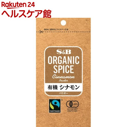 ORGANIC SPICE 袋入り スーパーセール 半額 有機 シナモン パウダー 15g