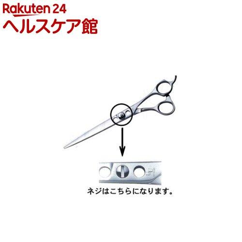 内海 手造りシザー U&U WO70C (7.0インチ)(1コ入)【送料無料】