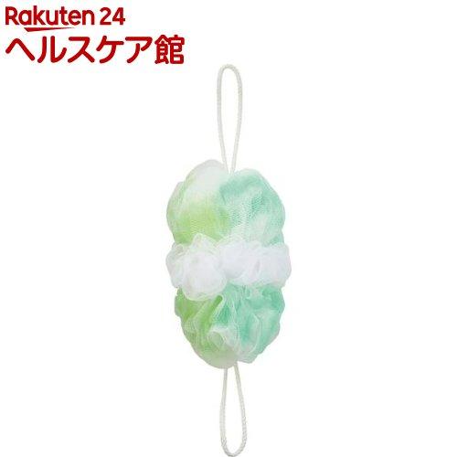 希少 限定価格セール マーナ 背中も洗えるシャボンボール オーロラ 1コ入 B587G グリーン