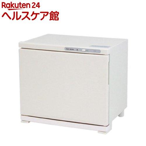 タオルウォーマー18L 白 TH-18-WH(1台)【送料無料】