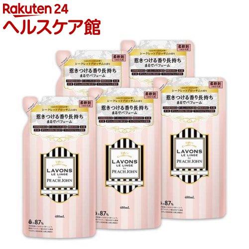 ラボン LAVONS ルランジェ PJ 気質アップ シークレットブロッサム 安全 5コセット 詰替え 480ml 柔軟剤