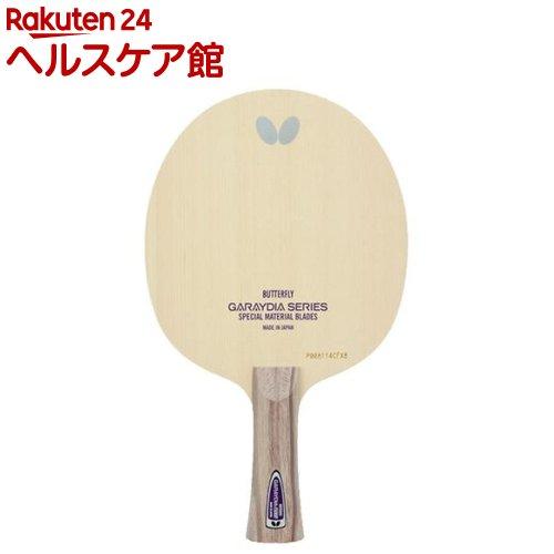 バタフライ ガレイディア T5000 フレア 36741(1本入)【バタフライ】